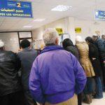 البريد التونسي يدعو كبار السنّ لتجنّب مكاتبه واستعمال البطاقة الإجتماعية