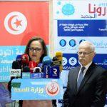 ارتفاع عدد المصابين بكورونا في تونس الى 13