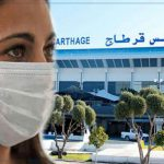 المدير العام للطيران: إمكانية غلق المجال الجوي التونسي كليّا