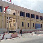 وزارة الثقافة تُغلق كل مقراتها وتُعلن عن المُستثنين من قرار الحجر