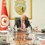 وزارة الصناعة تفتح باب التسجيل للمؤسسات المعنية بالنشاط خلال الحجر الصحي العام