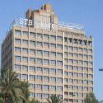 الشركة التونسية للبنك تُرفّع في تبرّعها للدولة بأكثر من 11 مليارا