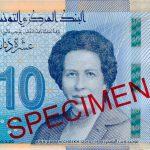 """تكريما لـ""""الجيش الابيض"""": إصدار ورقة نقدية تحمل صورة أول طبيبة بتونس والعالم العربي"""