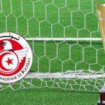 كأس تونس: الترجي بلا عناء.. والنجم بفضل ضربات الجزاء
