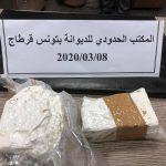 مطار تونس قرطاج: حجز نصف كلغ من الكوكايين