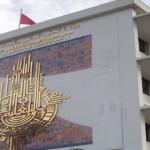 يهم الطلبة والاساتذة :وزارة التعليم العالي تقرر تأجيل المهمّات والتربّصات بالخارج