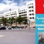 وزارة الصحة تدعو الى تأجيل كل الملتقيات والمؤتمرات