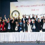 للتوقي من كورونا: جمعية القضاة تُعلن عن تأجيل مؤتمرها