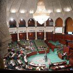 """رئاسة البرلمان تُدين """"الجريمة النكراء"""""""