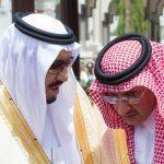 وكالة بلومبرغ : احباط محاولة انقلاب بالسعودية