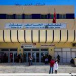 مستشفى سهلول بسوسة: غلق قاعة الجراحة وعزل الاطارات الطبية وشبه الطبية