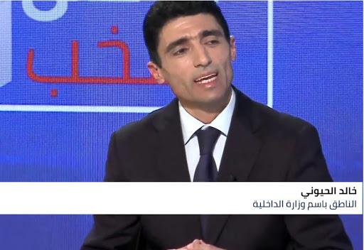 الداخلية: تسجيل إيقافات في أول أيام حظر التجوّل