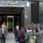 هيئة مكافحة الفساد تُطالب بتطبيق قانون مكافحة الإرهاب على المُحتكرين