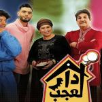 أظهرت قيس سعيد في ثوب المُتسوّل: قناة جزائرية تُوقف سلسلة فكاهية وتعتذر للتونسيين