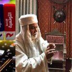 الإذاعة الوطنية في رمضان : بث مشترك ..3 مسلسلات وفوازير