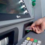 البنك المركزي يدعو البنوك لتأمين سير المعاملات خلال الثلاثة أيام القادمة
