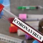 وزارة الصحة: لا وفيات جديدة بفيروس كورونا منذ 19 أفريل