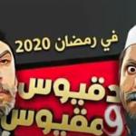 صُور بتونس: منع مسلسل بالجزائر لأسباب سياسية وايقاق كاميرا خفية لسقطة أخلاقية
