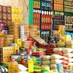 مدير التجارة والمنافسة: انخفاض في الأسعار مُقارنة برمضان الفارط
