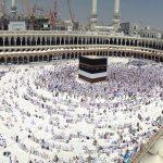 جمعية التفكير الاسلامي والشؤون الدينية تدعو المواطنين للتبرّع بأموال الحج والعمرة