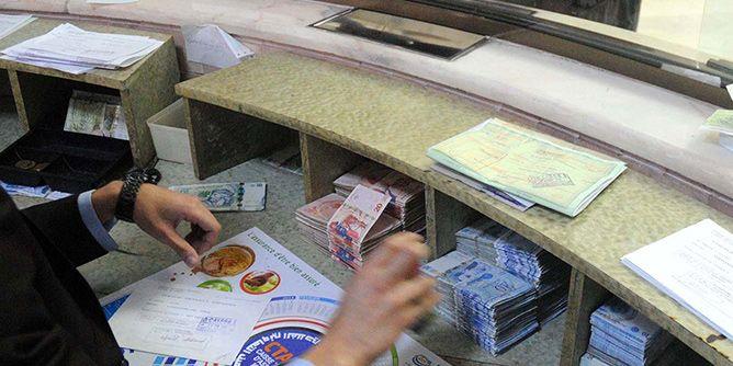 جامعة البنوك تستنكر اقتطاع أيام الحجر الصحي من عطلة الموظفين
