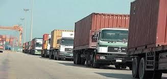 بلاغ من وزارة المالية لأصحاب عربات نقل الأشخاص والبضائع