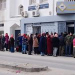 البريد التونسي يُعلن عن تأجيل موعد صرف المساعدات