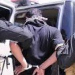 الداخلية: احباط عملية ارهابية لداعش كانت تستهدف سليانة