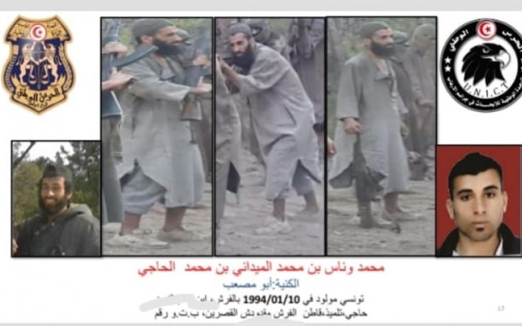 الكشف عن هويّة العنصرين الارهابيين المقضي عليهما بجبل السلوم
