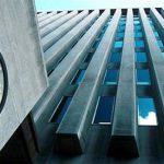 البنك العالمي يتوقع تراجع التحويلات المالية نحو بلدان الشرق الأوسط وشمال افريقيا بـ19،6 %