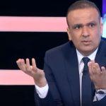 الجريء: أيّ شيء يحدث في تونس يقولون إن سببه وديع الجريء