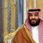 الكشف عن الوثائق القانونية لشراء السعودية فريق انقليزي