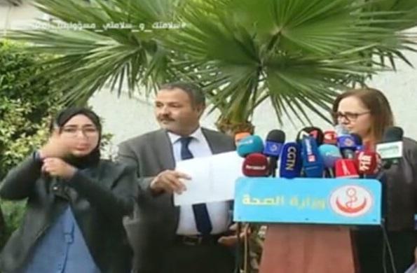 وزارة الصحة: 553 إصابة بكورونا والوضع الوبائي ينبئ بمزيد انتشار المرض