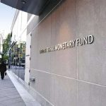 صندوق النقد الدولي يمنح تونس تمويلا سريعا بـ 743 مليون دولار