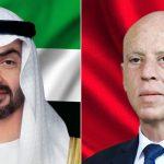 ولي عهد أبو ظبي: الإمارات مُستعدة لمساندة تونس لمجابهة كورونا ودعم عديد المشاريع