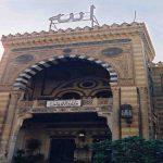 مصر تحسم الجدل حول صيام رمضان