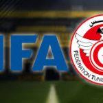 """الـ""""فيفا"""" يساعد الجامعة التونسية لكرة القدم"""