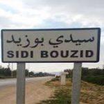 سيدي بوزيد: صدور نتيجة تحليل عون الأمن المتوفى يوم أمس