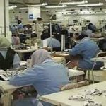 حسب إحصاء رسمي: إفلاس 93 مؤسسة صتاعية بتونس نصفها مُصدرة