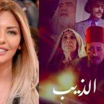 """محكمة الاستئناف تحكم نهائيا ببثّ مسلسل قلب الذيب على """"الوطنية 1"""""""