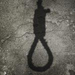 بوسالم: طفل الـ 14 سنة ينتحر شنقا بسبب خلاف مع والده !