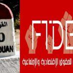 حادثة القوارص:منتدى الحقوق الاقتصادية والاجتماعية يوجه رسالة للرئاسات الثلاث