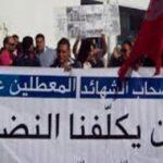 اتّحاد المعطلين عن العمل يُحذر الحكومة من تجميد الانتدابات ويحشد لاحتجاجات