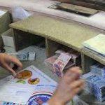 تقرير : بعد الأرباح الضخمة ... تقديرات دولية بتوجه البنوك التونسية نحو تعثر شديد