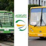 """تزامنا مع """"اعتصام الرحيل 2"""" :نقل تونس تُعلن عن تعديلات بالخطوط العابرة لساحة باردو"""