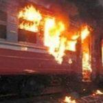 فسفاط قفصة: قرائن قوية تدعم شبهة الفعل الإجرامي في حادث حرق القاطرة