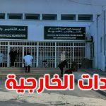 كان مخصصا كليا لكورونا: إعادة فتح العياداتالخارجية بمستشفى عبد الرحمان مامي