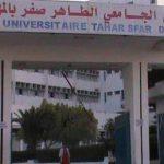مستشفى الطاهر صفر بالمهدية: الإطار الطبي في إضراب عام احتجاجا على إيقاف زميلين