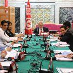 البرلمان: فتح باب الترشح للمحكمة الدستورية وتوجيه 55 سؤالا للحكومة