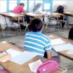 نقابة التعليم الأساسي تكشف تفاصيل البروتوكول الصحي الخاص بالسيزيام